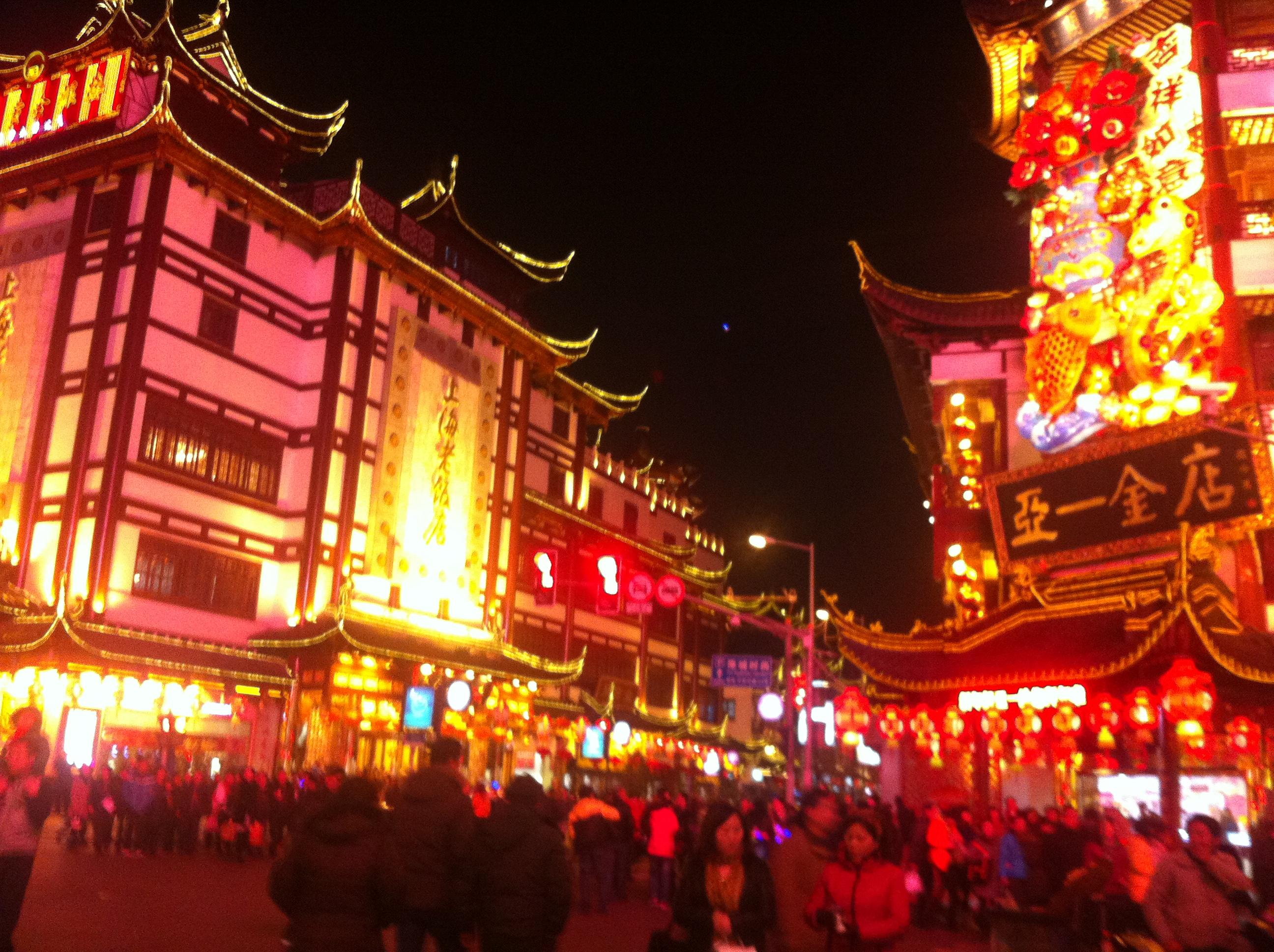 メリットバンク : 上海の旧正月...