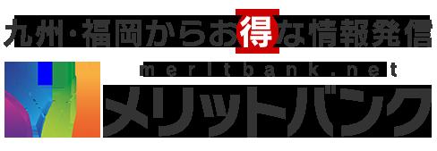 メリットバンク | Meritbank.net